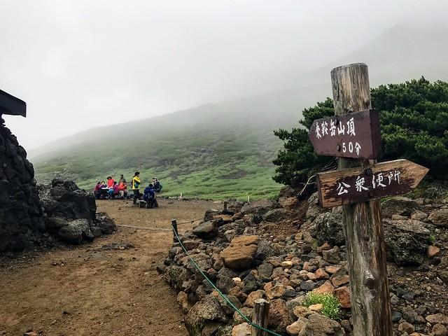 乗鞍岳 肩の小屋 登山道へ