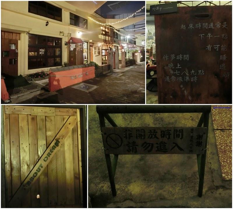香港旅人租車環島遊記-台南-藍晒圖-17度C的黑夜 (5)