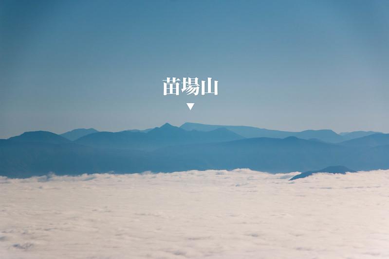 20151018-高妻山-0338-Edit.jpg