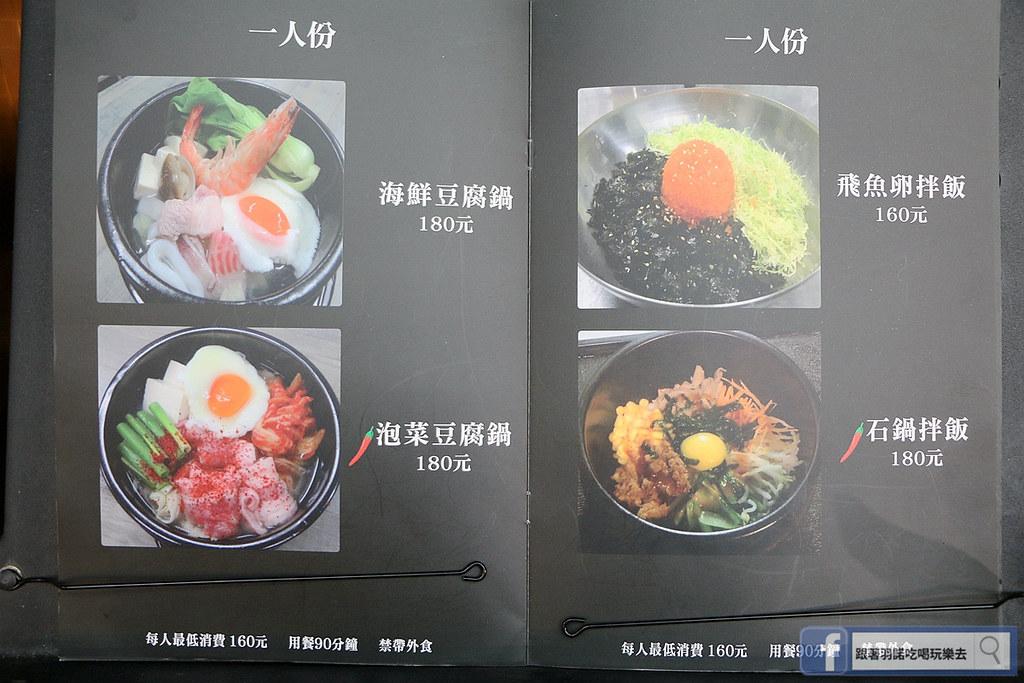 Hololook 韓式料理13