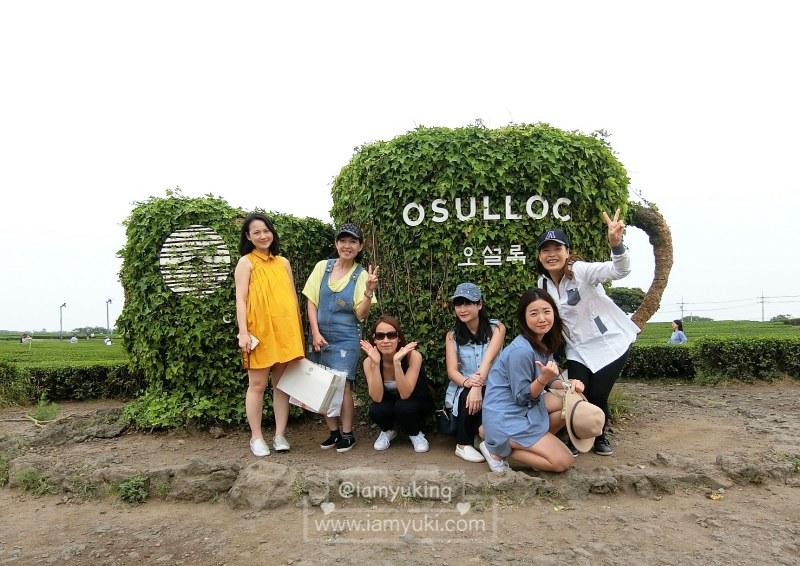 Core Travel 42Yuki Korea Jeju Island Trip