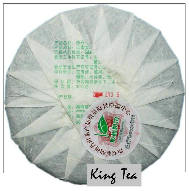 Free Shipping 2011 ChenSheng Beeng Cake Bing TianCha 300g YunNan MengHai Organic Pu'er Raw Tea Sheng Cha Weight Loss Slim Beauty