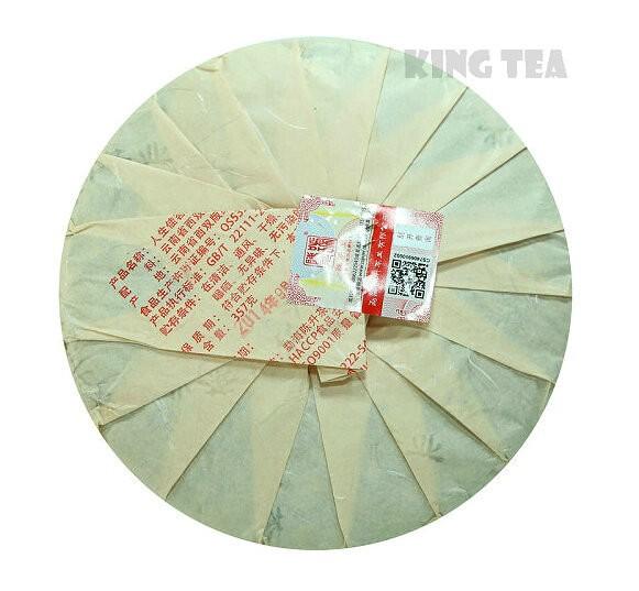 Free Shipping Pu'er Raw / Green Tea 2014 ChenSheng TongShi Commander Beeng Cake Bing Unfermented / Qing / Sheng Cha357g