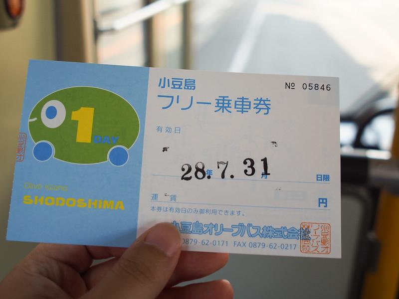 P7311653