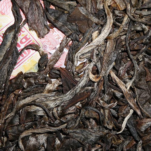 Free Shipping 2014 ChenShengHao Silver BanZhang Beeng Cake Bing 357g YunNan MengHai Organic Pu'er Raw Tea Sheng Cha Weight Loss Slim Beauty
