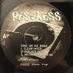 RAS KASS:SOUL ON ICE REMIX(LABEL SIDE-A)