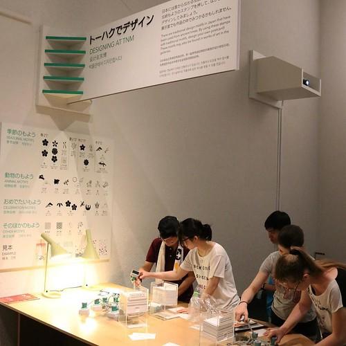 ここの体験コーナー、楽しいよね。大人も楽しめる。 #東京国立博物館