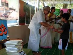 Universal Brotherhood Day Celebration at Thiruvananthapuram