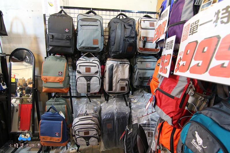 行李箱特賣愷 174