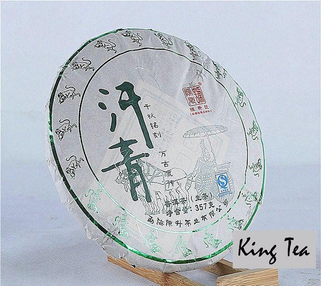 Free Shipping 2016 ChenShengHao HanQing Cake 357g YunNan MengHai Chinese Organic Puer Puerh Raw Tea Sheng Cha