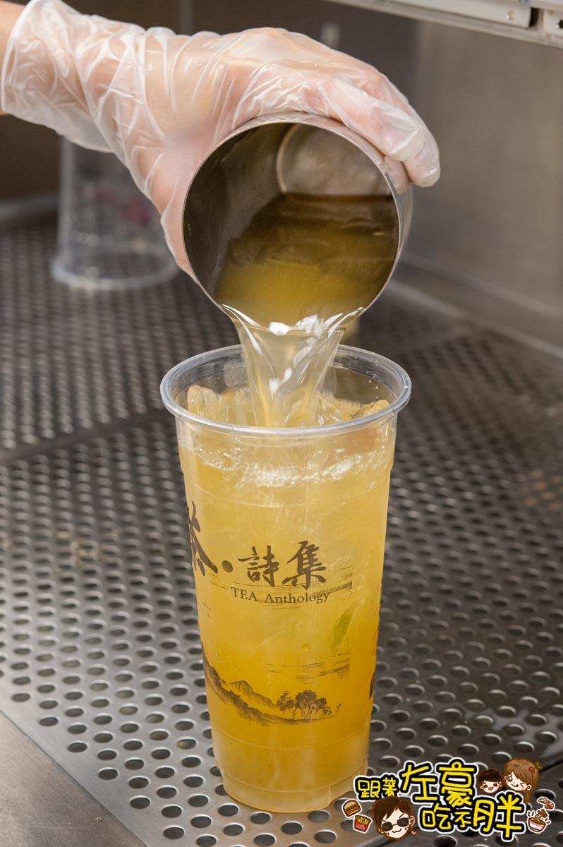 茶詩集(武廟店)-36