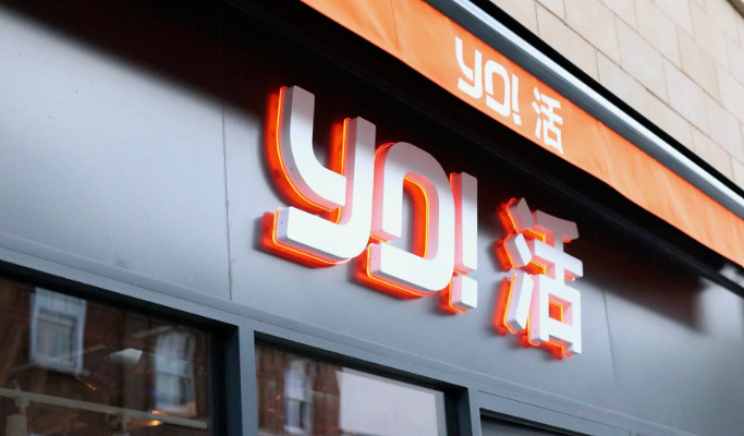 dining, food, yo!sushi, yo!sushi worcester, places to eat in worcester, things to do in worcester, worcester food complex, cathedral square worcester, katelouiseblog, japanese restaurant, food blogger,