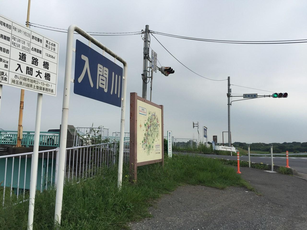 20170826_Arakawa Long Run (4)