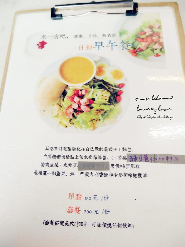 石碇景觀咖啡廳推薦海倫咖啡菜單價位 (2)