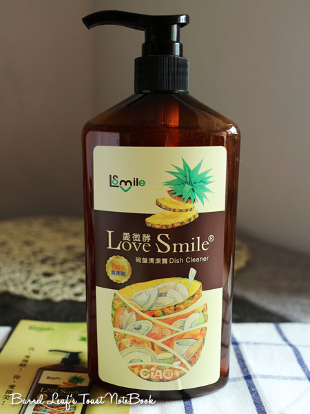 love-smile-dish-cleaner (3)