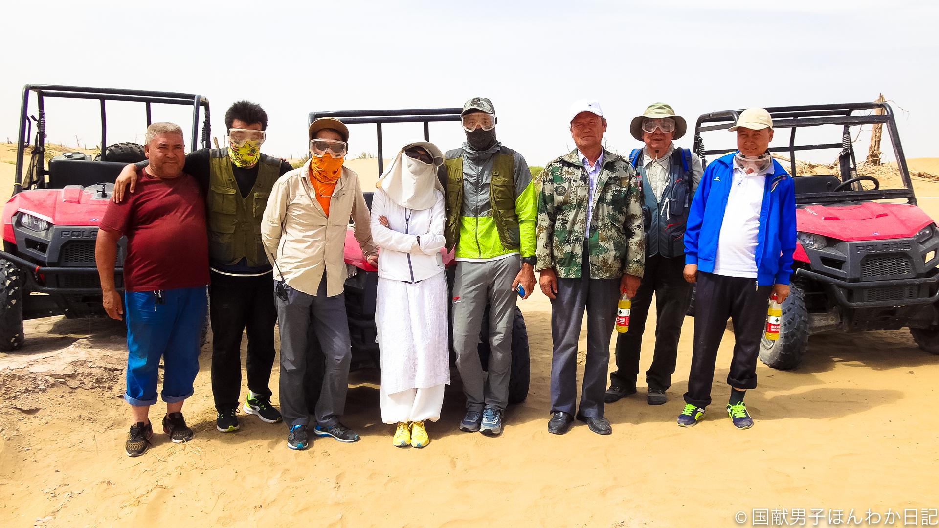 天津TVクルー4人の「マスクとゴーグル」から砂嵐の凄さをご想像あれ(17.6.27撮影:筆者)