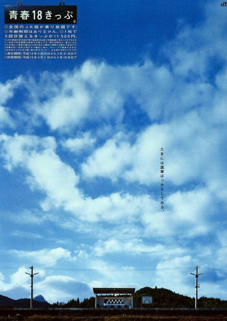 17-200101春-11-1-900x1273