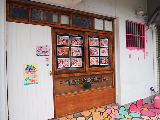 P7164296 釜山・田浦カフェ通り busan