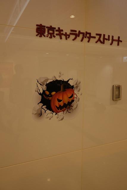 東京駅一番街ワンダートリックハロウィーン 08