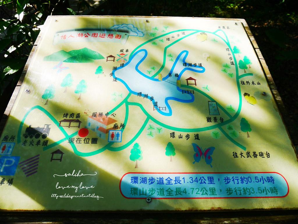 基隆踏青好走的登山一日遊景點推薦情人湖公園 (3)