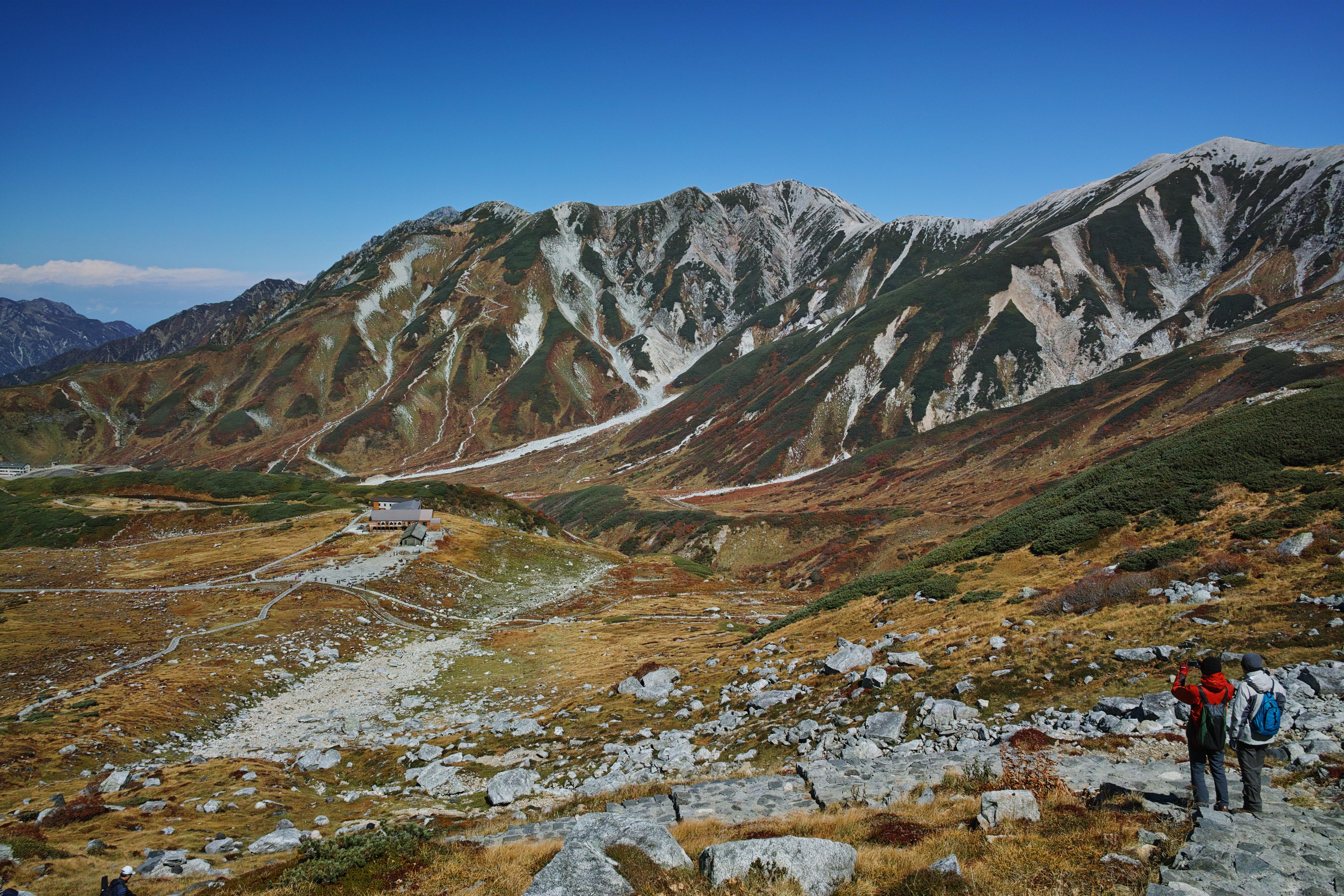秋山歩き(Autumn walking