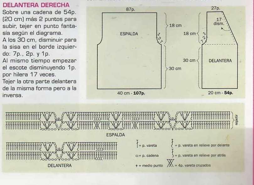 1031_ Musculosa (2)