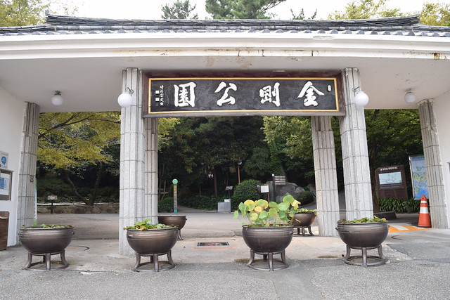 Seokbulsa (6)