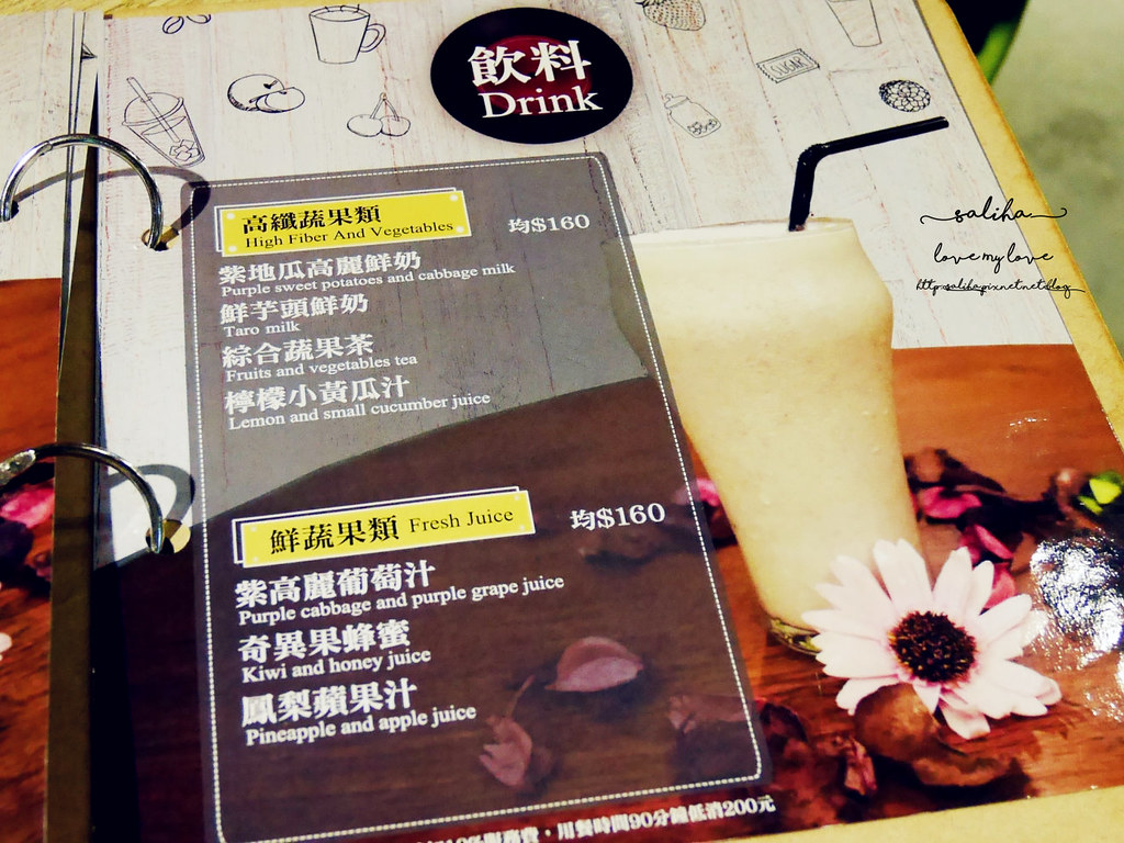 陽明山Brick Yard美軍俱樂部菜單menu餐點價位開放時間 (5)