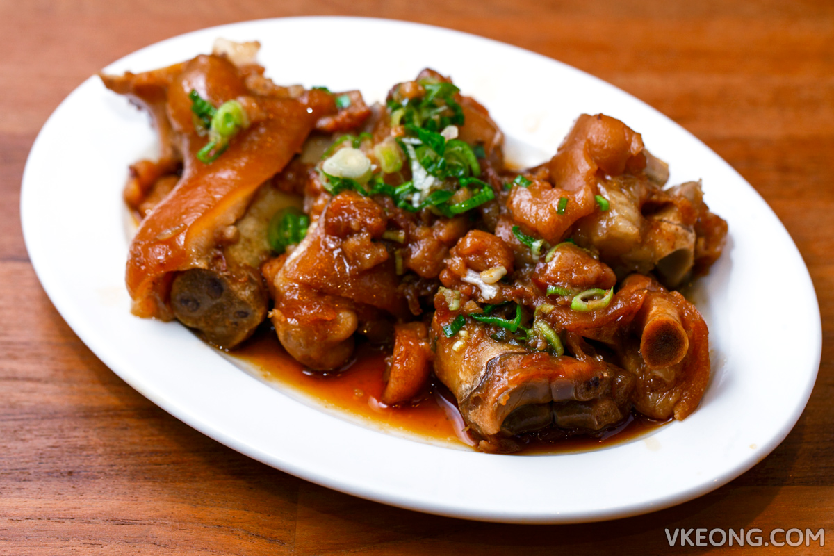 Braised Pork Knuckle Fu Ding Wang
