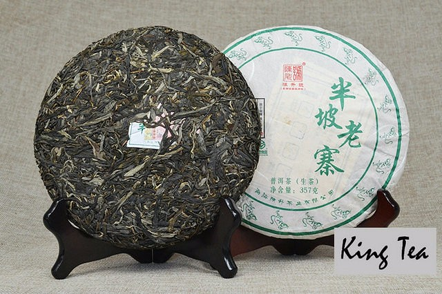 Free Shipping 2016 ChenShengHao BanPoLaoZhai Cake 357g YunNan MengHai Chinese Organic Puer Puerh Raw Tea Sheng Cha