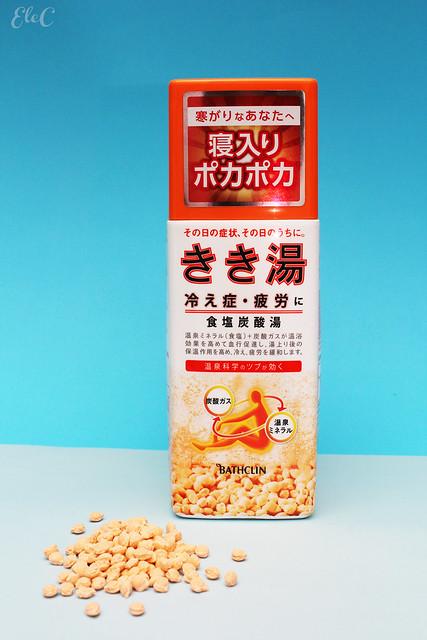 Kikiyu Arancione