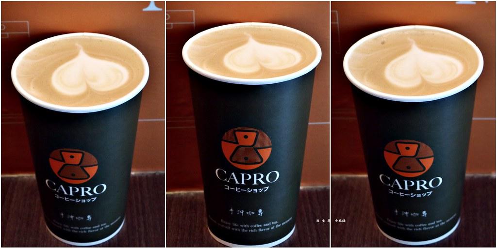 咖專手沖咖啡 (3)