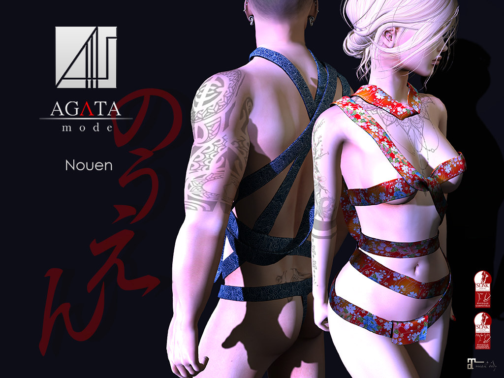 Nouen Fetish fair 2017 - SecondLifeHub.com
