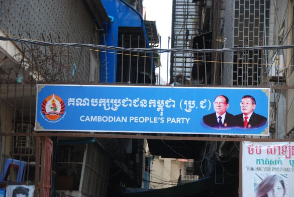 DSC_1279CambodiaPeoplesParty