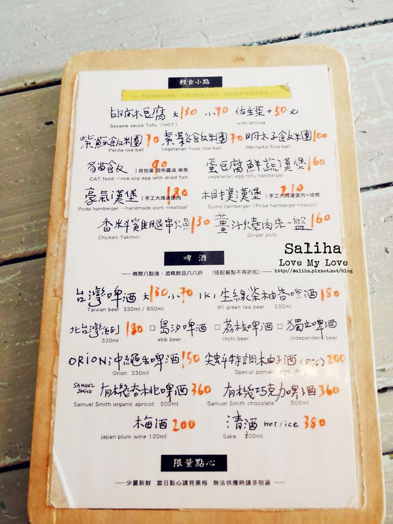 台北公館站下午茶尖蚪咖啡館菜單menu (1)