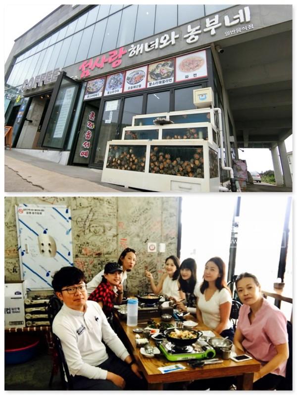 Core Travel 151Yuki Korea Jeju Island Trip