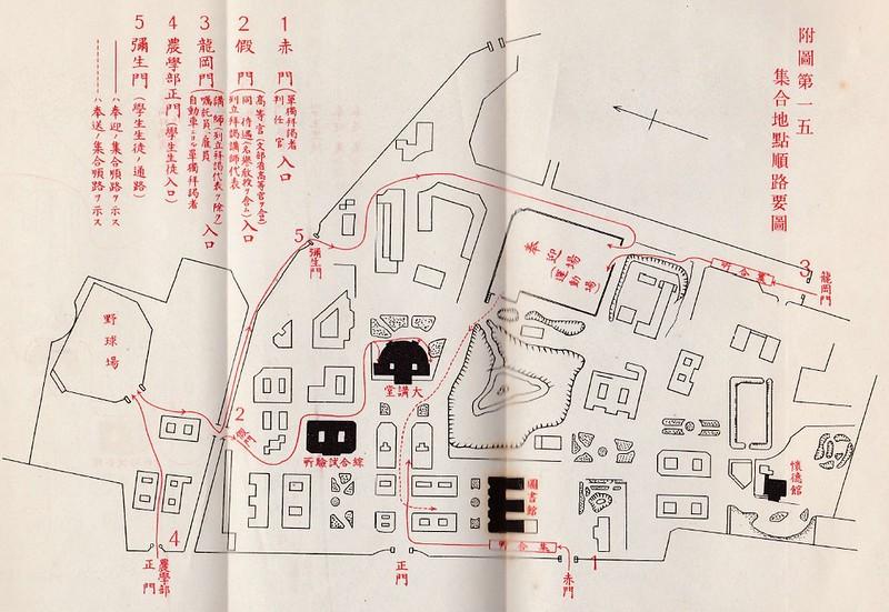 昭和天皇東京帝国大学行幸 (11)