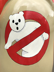 The Big Sleuth Trail 2017 - 60. Ghostbuster Bear
