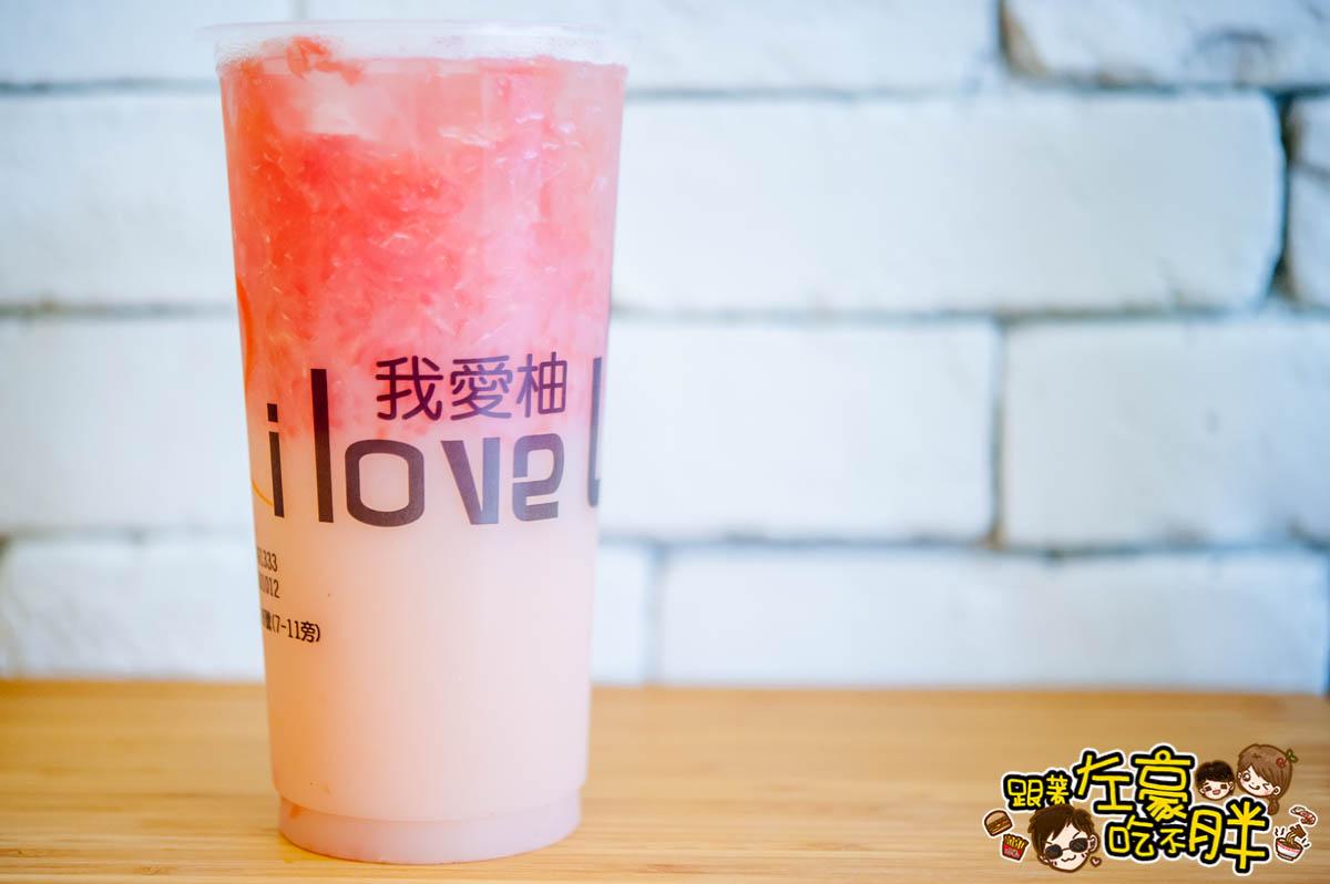 我愛柚鮮果茶飲-46