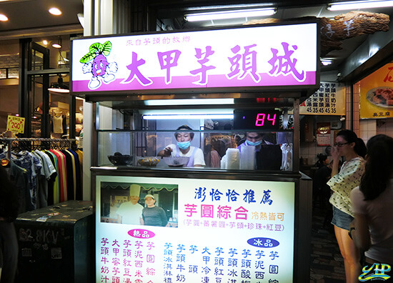 fengjia market