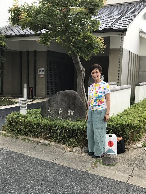 奈良音声館