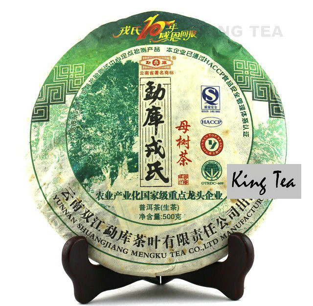 Free Shipping 2009 ShuangJiang MengKu MuShuCha Mom Tree's Tea Beeng Cake 500g China YunNan Chinese Organic Puer Puerh Raw Tea Sheng Cha