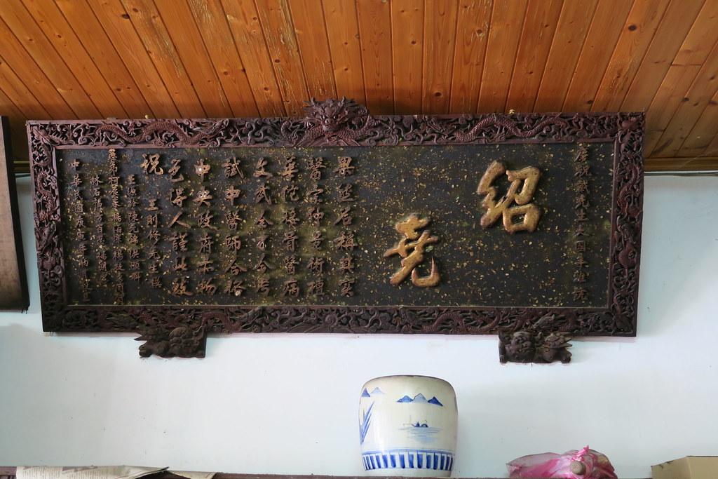 新化老街二 (2)