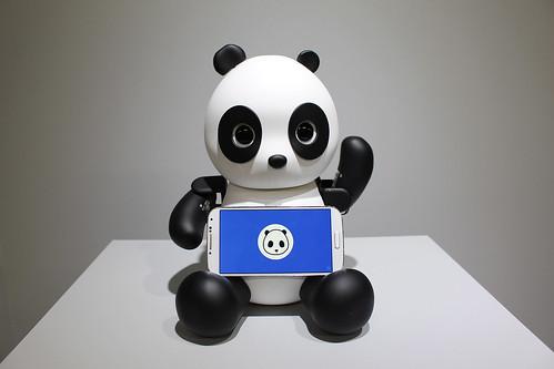 Nabi E.I. LAB_Robo-Panda 2016
