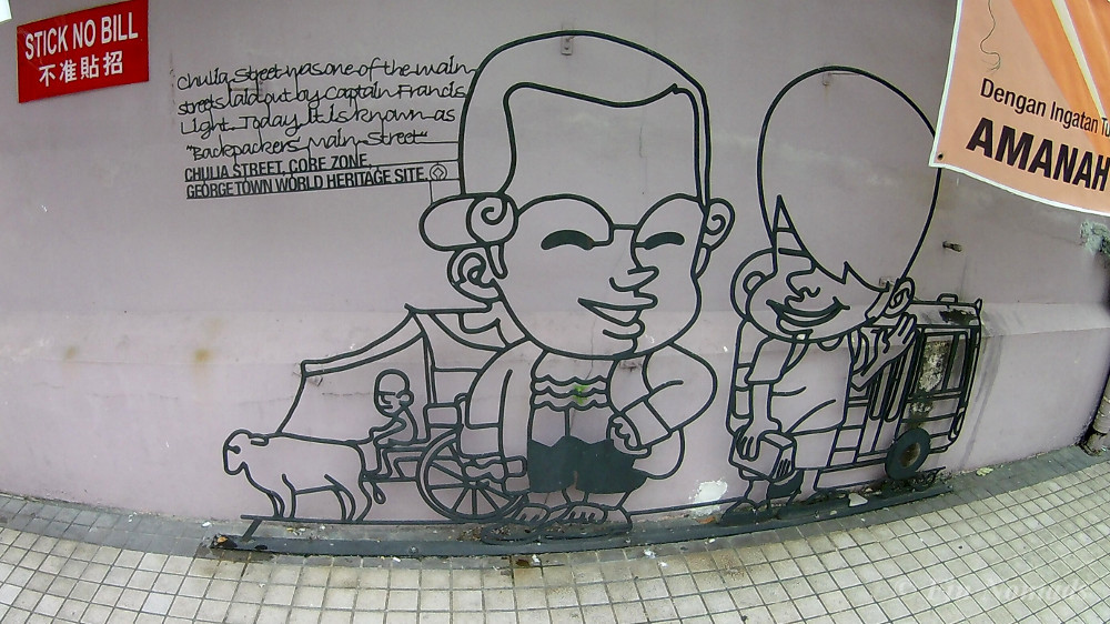 backpacker street penang