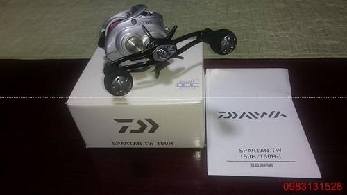 Daiwa TW 150H