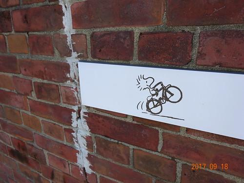 スヌーピーミュージアムの自転車置場