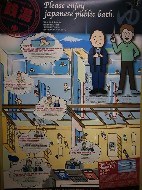 Please enjoy Japanese public bath