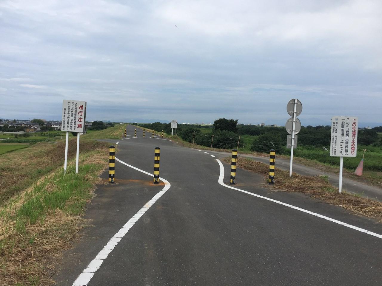 20170826_Arakawa Long Run (34)