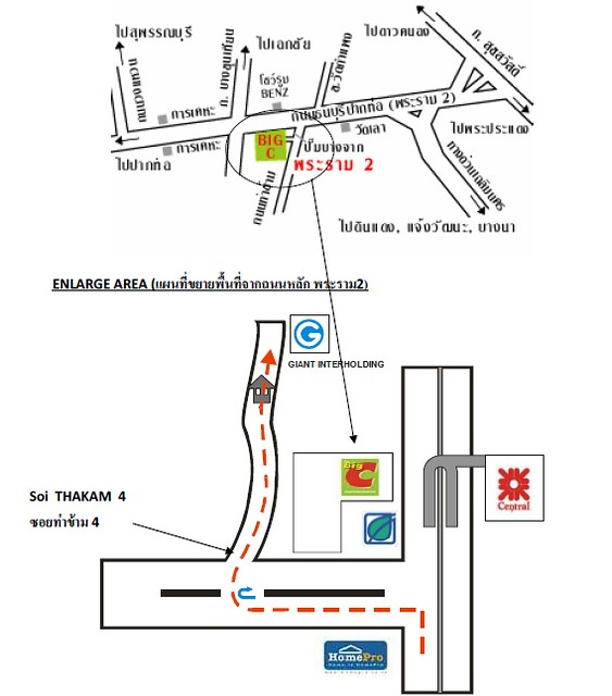 Office_Map_Rama2